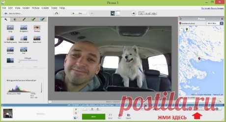 Как узнать, где была сделана фотография? | Черняков и его дневник