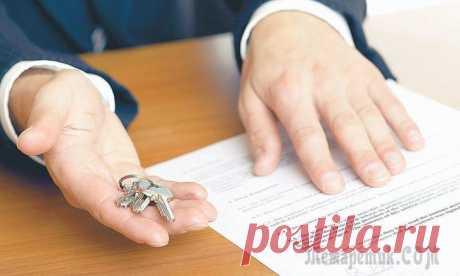 Дарственная на квартиру между близкими родственниками, как оформить, регистрация Все чаще близкие родственники, чтобы передать имущественные права на квартиру, выбирают договор дарения, в том числе хотят оформления с правом проживания. Это имеет свои плюсы и минусы. А главной особ...