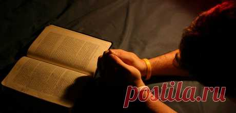 Молитвы на сон грядущий