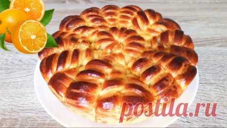 Оранжевый пирог с ореховой начинкой!