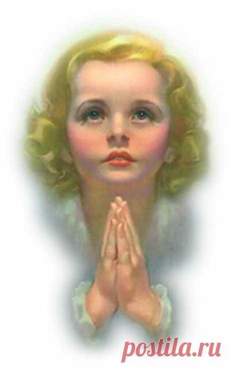 """Есть особая молитва, которая помогает даже безнадежно больным. Называется она """"От трех смертей"""" и читать ее надо накануне Пасхи — Бабушкины секреты"""