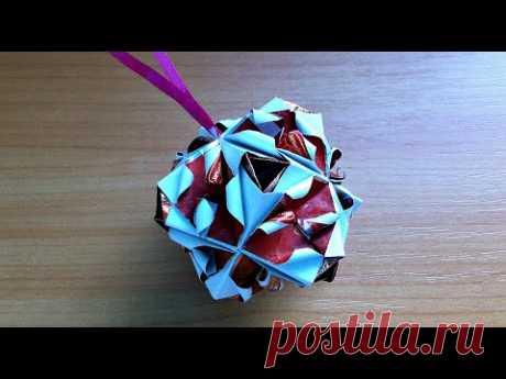 Оригами Из Конфетных Фантиков. Поделки В Школу Из Бумаги. Кусудама для новичков. Игрушка на елку