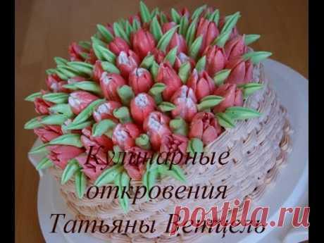 Basket with tulips. Full .Cream Tulip version.