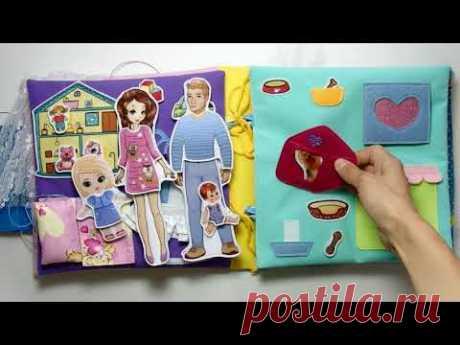 Большой #кукольныйдом с семьёй для Алисы #8лет (#Уренгой #ЯНАО ) #книгаизткани #dollhouse #quietbook