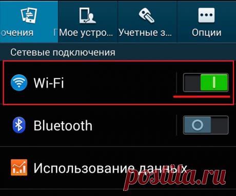 Технология Wi-Fi Direct — что это такое, как работает и как правильно использовать