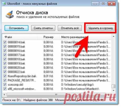 Халявин.ru - Почта Mail.Ru