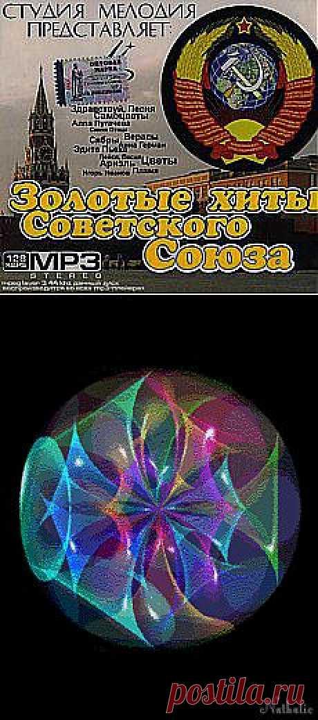 Галина Мармазова: музыка | Постила