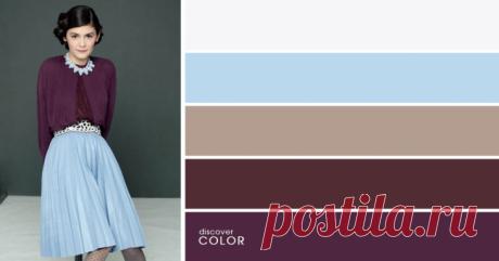 16 примеров идеального сочетания цветов в одежде - Советы и Рецепты Правильное сочетание цветов в одежде – основа стильного и грамотного образа. Имея под рукой таблицу сочетания цветов проще простого подобрать наряд к любимым фиолетовым туфлям или шляпу к платью цвета красного моря. Современный мир моды предлагает своим последовательницам огромный выбор цветовых оттенков с невероятными экзотическими названиями. Но если знать основные законы сочетания цветов – вы …