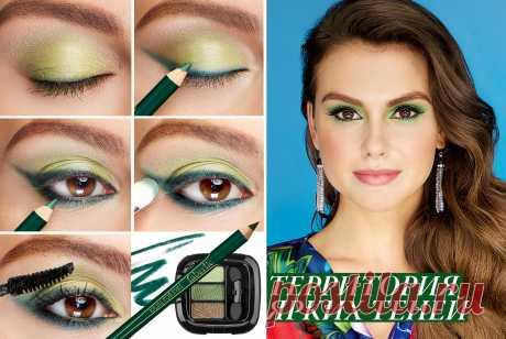 На территории ярких теней макияж глаз в изумрудных тонах получится сияющим и волшебным! Трехцветные тени для век «Виртуозное трио» оттенка «Зеленый луг» (5484) и кайал «Ультрамодерн» оттенка «Изумрудный город» (5439) отлично дополняют друг друга.