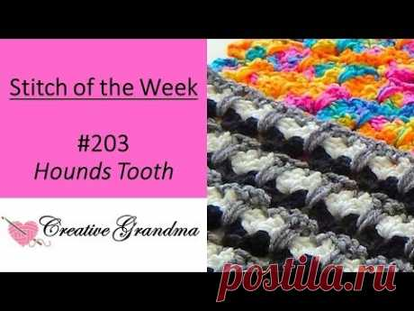 (Stitch Of The Week) Hound Tooth Shell Stitch - FREE PATTERN