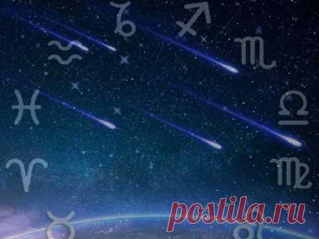 Звездопад Персеиды 12августа 2020года: астропрогноз для Знаков Зодиака 12августа обещает быть особенным днем, так как вэто время ожидается пик звездопада Персеиды. Астрологи дали свой прогноз всем Знакам Зодиака наэтот яркий иблагоприятный день.
