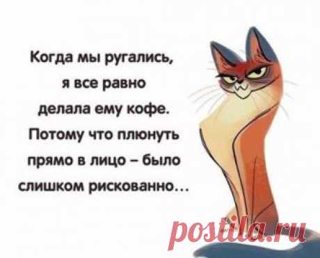 Одесса! Шутит, смеется, прикалывается )