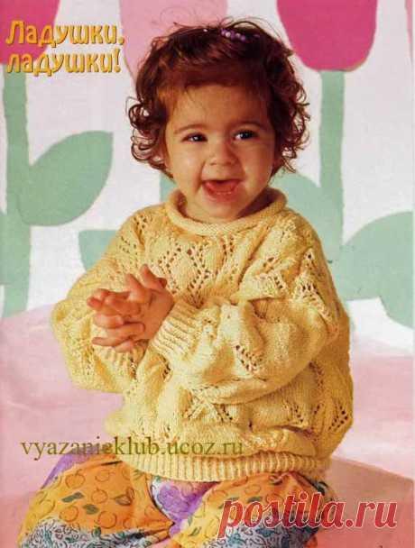 Желтый пуловер - Для детей до 3 лет - Каталог файлов - Вязание для детей