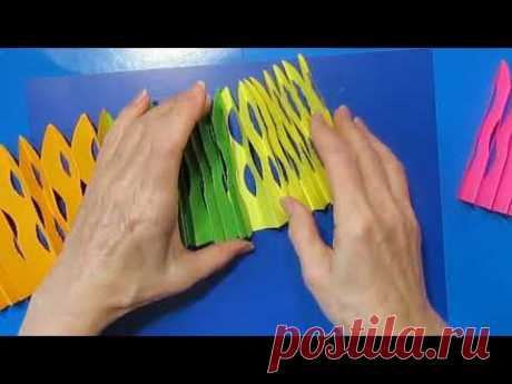 КРАСИВОЕ УКРАШЕНИЕ ДЛЯ КОМНАТЫ🏮ЛЕТНЯЯ ИДЕЯ ДЕКОРА🏮Легкие Поделки из Цветной бумаги в детский сад