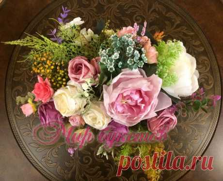 Пакеты для цветов из плёнки - доступный вариант цветочной упаковки, существующий уже много десятков лет. В нашем магазине всегда можно купить пакеты для цветов из полипропиленовой плёнки разных форм и размеров. Это прозрачные пакеты конусы для маленьких букетов, большие прямоугольные пакеты рукава с цветной или зеркальной стенкой, пакеты рюмки с рисунком для всевозможных букетов и цветочных композиций.  https://mirbuketoff.market/ Москва, Симферопольский бульвар, д.15 корп.1 89257711578