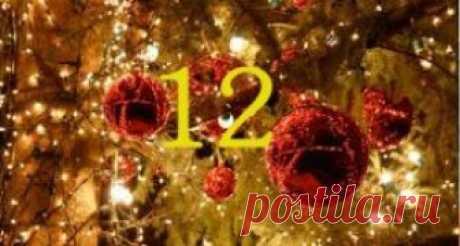Рождественский календарь - 12 Я очень хотела поучаствовать в календаре. Мне кажется важным не только брать, но и отдавать, а в сообществе я беру очень и очень много. Спасибо вам большое! Вы каждый день делаете меня лучшей вязальщицей (хотя это несложно, когда начинаешь практически с нуля). Я перевела бесплатное описание митенок…