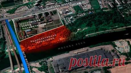 Ядерный могильник Москвы: опасные отходы советской эпохи | Видео дня