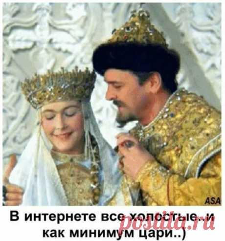 Ucrania. El autobús. A la mujer que está a solas, triste, que se ha cansado se dirige el hombre... \u000a— ¿Halló, es la morgue? — No existe, es el baño. — y mí es necesaria la morgue. — se lavarían primero …\u000a\u000a— ¿La cenicienta, por qué lloras? ¿Qué pasó? ¡— no puedo ir hoy al baile!!! ¿— pero por qué? ¡— sí porque el baile mañana!!!\u000a\u000aSOBRE …