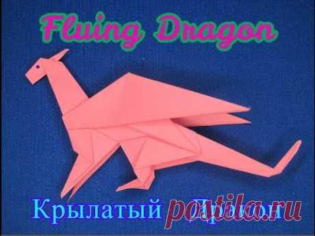 Как сделать Дракона из бумаги.  Бумажный дракон Оригами. Paper Dragon ORIGAMI.
