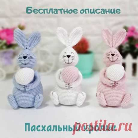 Пасхальный кролик амигуруми. Схемы и описания для вязания игрушек крючком! Бесплатный мастер-класс от Оксаны Водиновой по вязанию пасхального кролика крючком. Высота вязаной игрушки примерно 20 см. Для изготовления такого кро…
