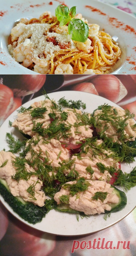 Рецепт домашнего паштета из грудки.