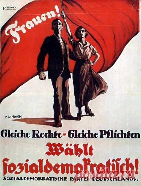 ● 11.08.1919 ● Веймарская конституция ● ✨ ✧ Веймарская конституция вступила в силу 1919.08.14. Разгул демократии породил фашизм. Но это потом. Немецкий левый плакат.