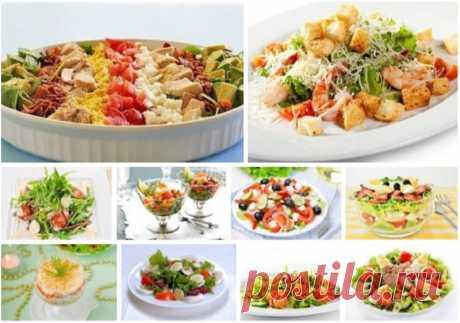 ТОП-10 лёгких праздничных салатов