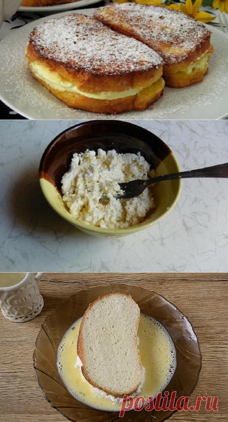 Как приготовить гренки по-новому: 1 рецепт и 3 блестящие идеи. - Упражнения и похудение