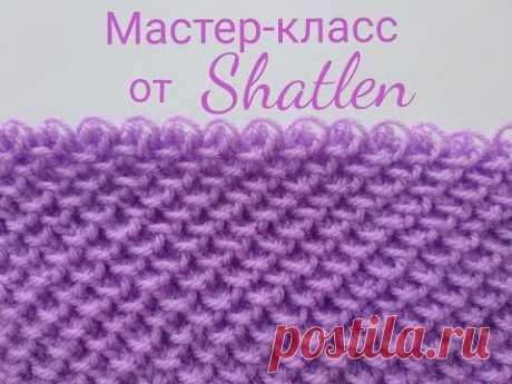 Вяжем СПИЦАМИ.Красивый и легкий узор!Подробный и наглядный Мастер-класс для начинающих от Shatlen.
