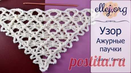 """♥ Pauchki Chinés la cinta por el gancho • el Chal, el mini-chal, baktus • Crochet Lacy spiders shawl ♥ Todo para la labor de punto ► http:\/\/ali.pub\/16ntv2 MK ►http:\/\/ellej.org •••• Firmarse ►https:\/\/goo.gl\/WiMV25 • • • • Presiona """"ЕЩЕ"""" ↓↓↓ el Esquema y la foto aquí - http:\/\/elle..."""