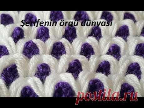 Новые объемные узоры крючком и спицами от турецкой мастерицы Şerifenin Örgü Dünyası