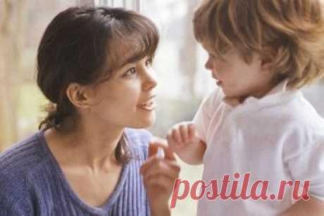 25 способов сделать так, чтобы ребенок вас слушал | Слингобусы.рф - купить слингобусы, мама-бусы, бусы ручной работы.