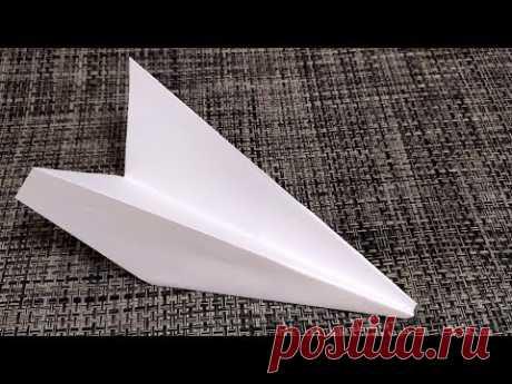Как сделать самолетик из бумаги А4
