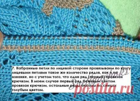 """Клуб """"Вязание и рукоделие"""""""
