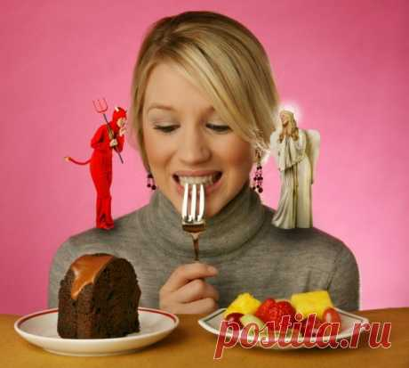 """The table of caloric content for persons interested to grow thin!\"""" Female World"""