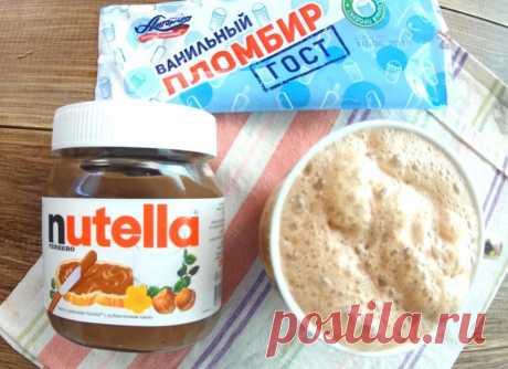 NUTELLA - Молочный коктейль — Кулинарная книга - рецепты с фото
