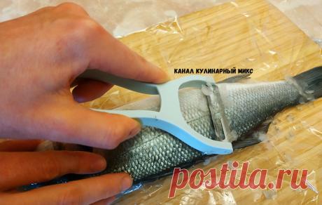 Как я чищу рыбу от чешуи за 1 минуту без ножа и специальных приспособлений для чистки рыбы.