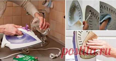 Простые и эффективные способы очистки утюга внутри и снаружи - Все самое интересное! Периодически утюг нужно чистить от грязи, пыли, плесени и накипи. Предлагаем вам...