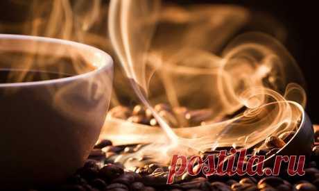 любите пить кофе ...