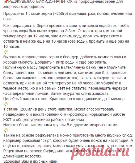 """(99) """"Бакалея Народное Здоровье"""""""