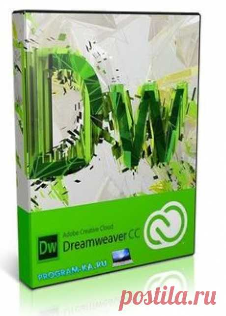 Описание: Adobe Dreamweaver CC 2018 – новая версия приложения, предназначенного для создания профессиональных веб-сайтов. Программное обеспечение для веб-дизайна Adobe Dreamweaver CC содержит интуитивно понятный визуальный интерфейс, позволяющий создавать и редактировать веб-сайты и мобильные приложения. Используйте «резиновые макеты» (Fluid Grid Layouts) с кроссплатформенной поддержкой для создания веб-страниц. Перед публикацией просматривайте созданные макеты в панели многоэкранного просмотра.