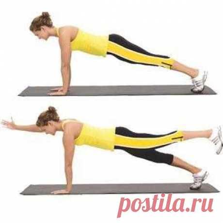 """УПРАЖНЕНИЕ ДЛЯ ЯГОДИЦ.  Упражнение является одной из разновидностей упражнения """"Планка"""". Исходное положение: как при отжимании - руки чуть шире плеч, спина прямая. Вытягивайте в одну линию правую руку и левую ногу. Опустите их. Затем поднимите левую руку и правую ногу. Продолжайте попеременно поднимать руку и ногу по 8-12 раз."""