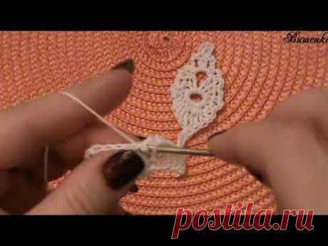 Вязание крючком ажурного листика размером mini - YouTube