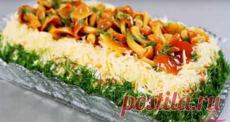 Салат с маринованными опятами - Лучший сайт кулинарии