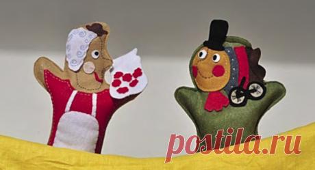 Шьем кукол на руку и устраиваем представление. Айсберг на ковре, или Во что поиграть с ребенком? Совсем скоро Дедушка Мороз постучится в дверь. А пока устройте дома кукольный театр, чтобы ожидание стало еще более приятным! Придумайте спектакль на новогоднюю тему или разыграйте известную сказку. Вам понадобятся: — тонкий или средней толщины фетр разных цветов — иголка, нитки и ножницы — клеевой пистолет (не обязательно) — выкройки 1. Вырежьте выкройки, приложите их к фетру ...