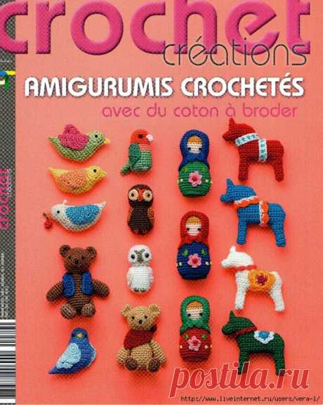 Crochet Creations №89 2015