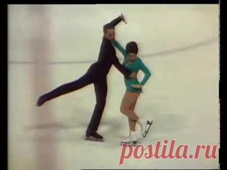 Irina Rodnina & Alexei Ulanov - 1972 European Figure Skating Championships Exhibition