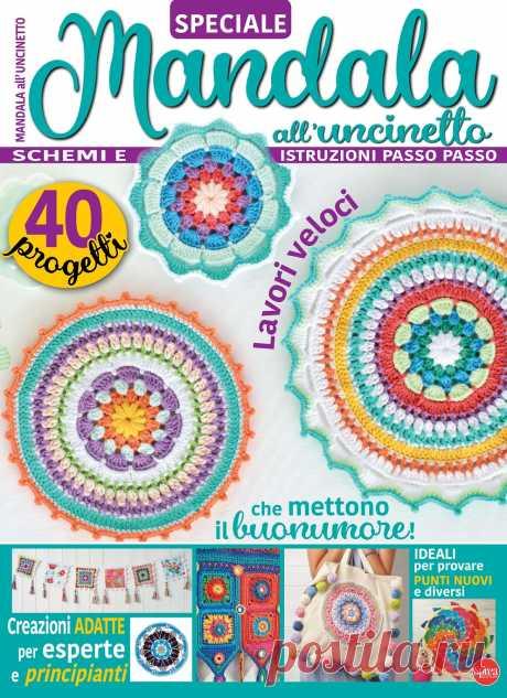 Motivi all'Uncinetto Speciale №1 2020