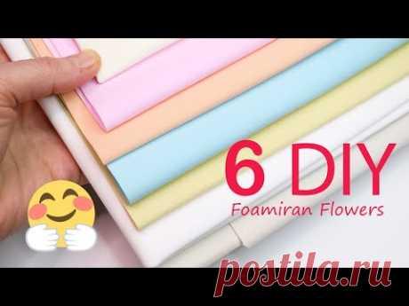 6 ИДЕЙ Цветов из Фоамирана 🌺 Просто и Красиво 🌺