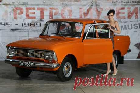 Автомобильный Ретро Портал